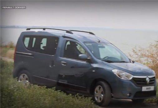 Renault Dokker 2013 — АвтоПортал