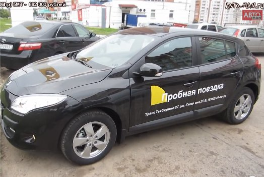 Renault Megane 2012 — Anton Avtoman