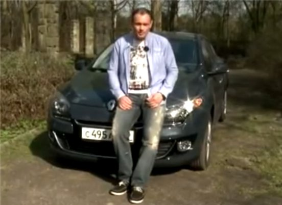 Renault Megane 2012 — Наши тесты