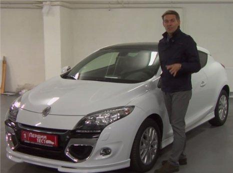Renault Megane Coupe 2012 — Первый тест