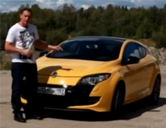 Renault Megane RS 2013 — Наши тесты