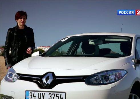 Renault Fluence 2013 — АвтоВести