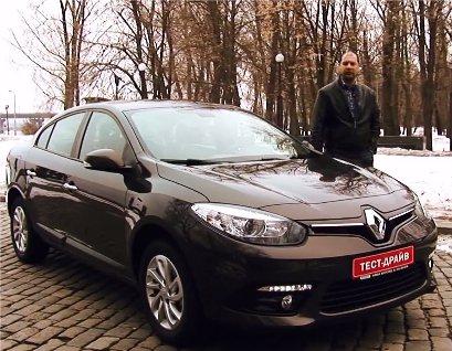 Renault Fluence 2013 — Две Лошадиные Силы