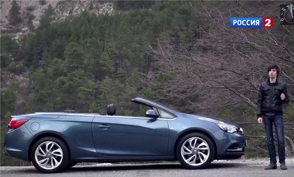 Opel Cascada 2013 — АвтоВести