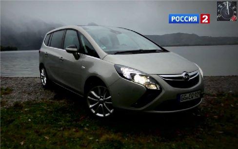 Opel Zafira Tourer 2011 — АвтоВести