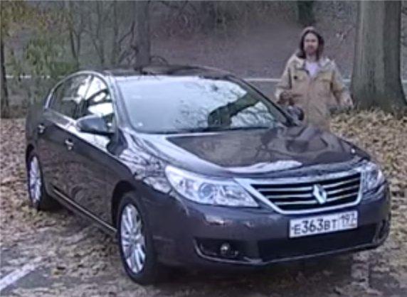 Renault Latitude 2010 — Наши тесты