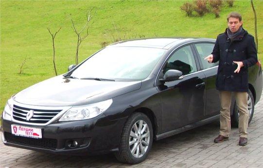Renault Latitude 2012 — Первый тест