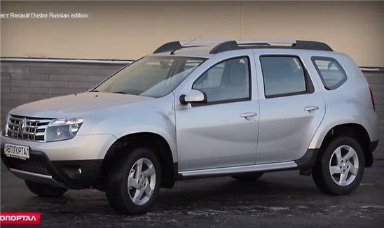 Renault Duster 2014 — Автопортал