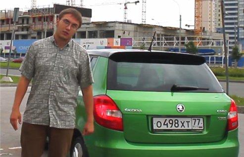 Skoda Fabia RS 2012 — Бибика
