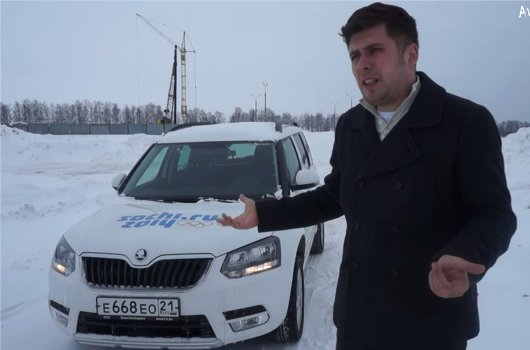 Skoda Yeti 2014 — Anton Avtoman