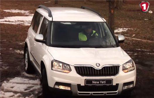 Skoda Yeti 2014 — АвтоцентрТВ