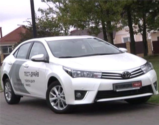 Toyota Corolla 2013 — Автопанорама