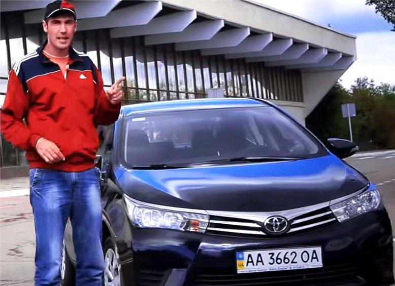 Toyota Corolla 2014 — Сar4mancom