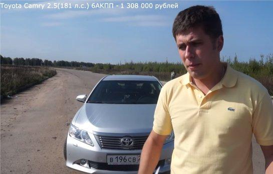 Toyota Camry 2013 — Anton Avtoman