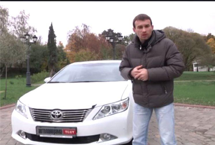 Toyota Camry 2012 — Автопанорама