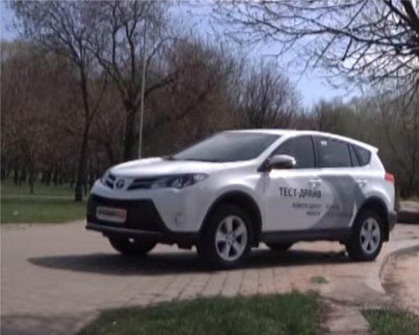 Toyota RAV4 2013 — Автопанорама