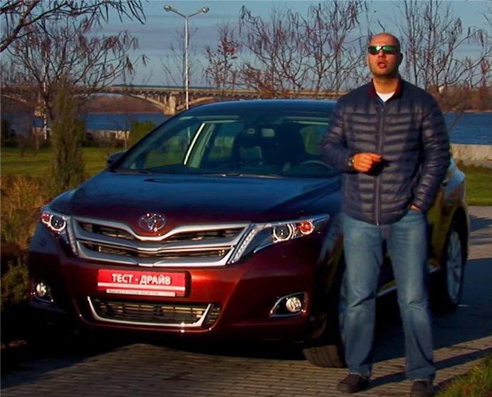 Toyota Venza 2013 — Две Лошадиные Силы