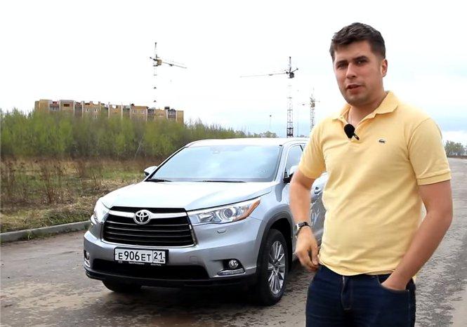 Toyota Highlander 2013 — Anton Avtoman