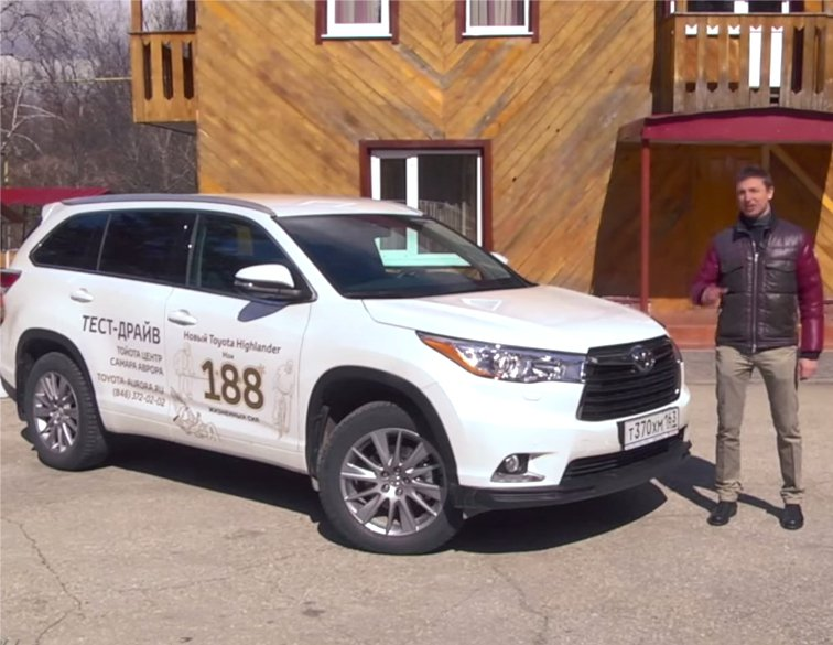Toyota Highlander 2014 — Игорь Бурцев