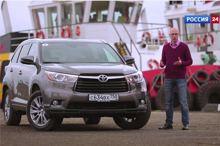 Toyota Highlander 2014 — АвтоВести
