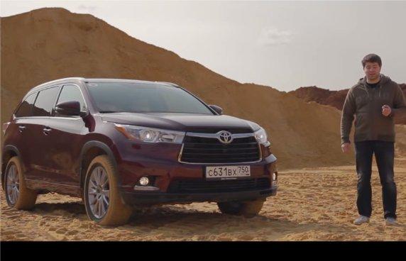 Toyota Highlander 2014 — Пётр Баканов