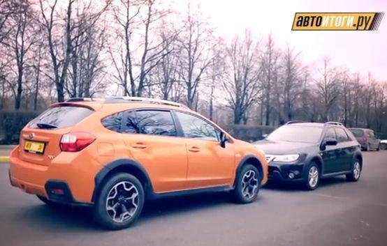 Subaru XV 2012 — АвтоИтоги