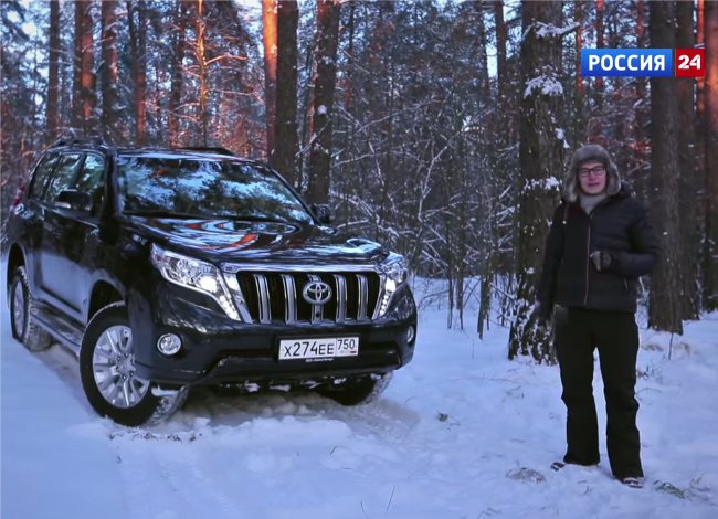 Toyota Land Cruiser Prado 2014 -  АвтоВести