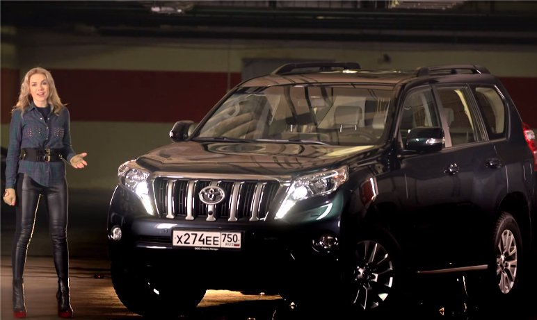 Toyota Land Cruiser Prado 2014 - Москва рулит