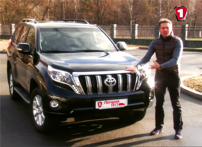 Toyota Land Cruiser Prado 2014 - Первый тест