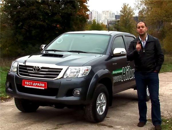 Toyota Hilux 2012 — Две Лошадиные Силы
