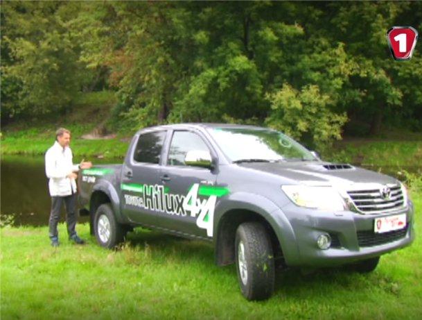 Toyota Hilux 2012 — Первый тест