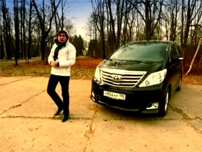 Toyota Alphard 2013 — Grand Тест