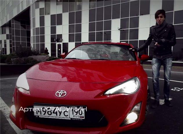 Toyota GT86 2012 — АвтоВести