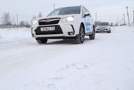 Subaru Forester 2014 - Nice-Car
