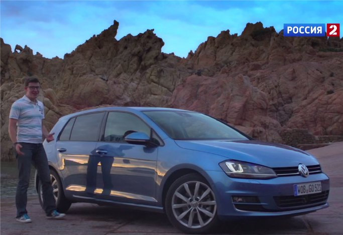 Volkswagen Golf 2013 - АвтоВести