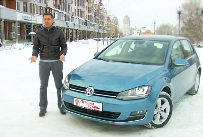 Volkswagen Golf 2012 - Первый тест
