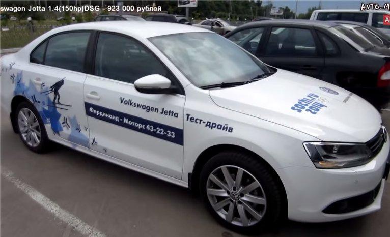 Volkswagen Jetta 2012 — Anton Avtoman