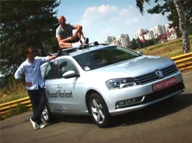 Volkswagen Passat Variant 2011 — Две лошадиные силы