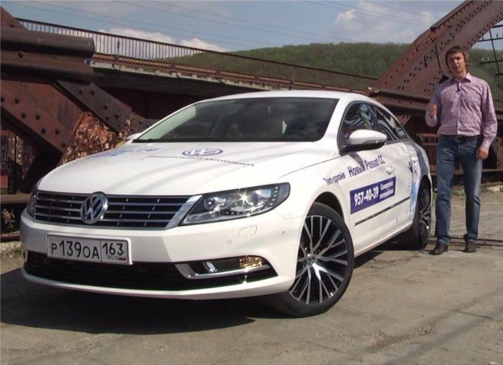 Volkswagen Passat CC 2012 — Игорь Бурцев