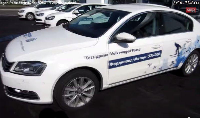 Volkswagen Passat 2012 — Anton Avtoman