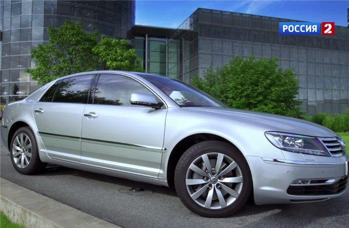 Volkswagen Phaeton 2013 — Автовести