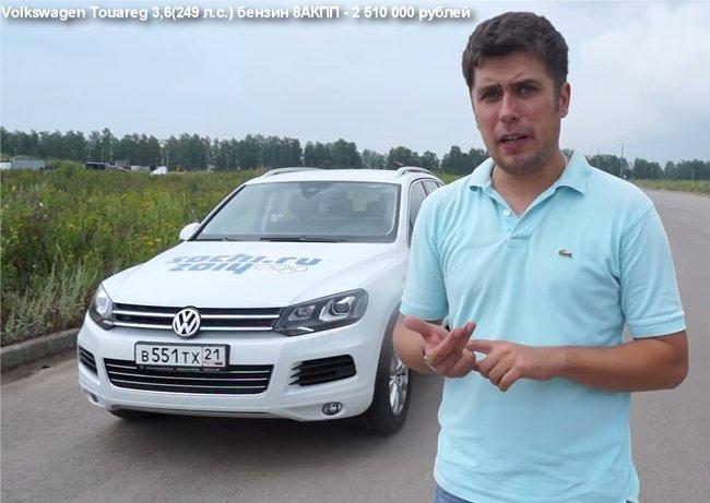 Volkswagen Touareg 2012 — Anton Avtoman