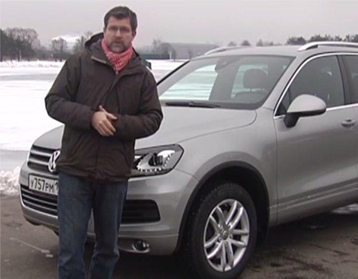 Volkswagen Touareg Hybrid 2012 — Наши тесты