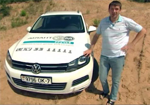 Volkswagen Touareg 2012 — Коробка передач