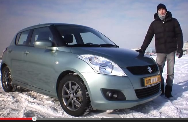 Suzuki Swift 2012 - АвтоИтоги