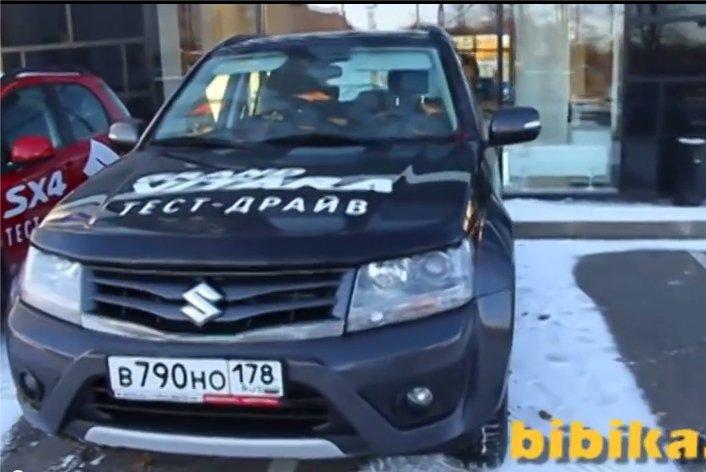 Suzuki Grand Vitara 2012 — Бибика