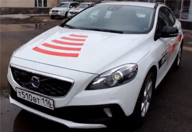 Volvo V40 Cross Country 2013 - AUTOTAT