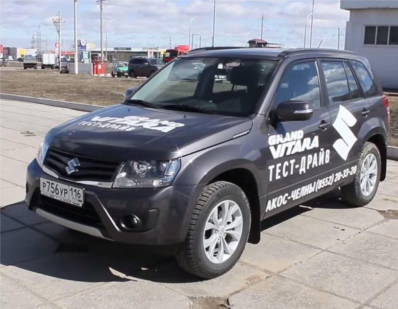 Suzuki Grand Vitara 2012 — MegaRetr