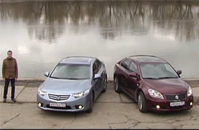 Suzuki Kizashi vs Honda Accord — Наши тесты