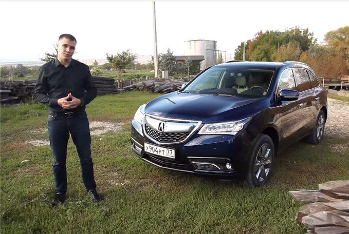 Acura MDX 2014 — InfoCar